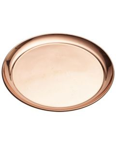 """Copper Tray 12"""""""